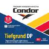 Грунтовка Кондор (Tiefgrunt- Condor) . Всегда в наличии. Низкие цены.  Доставка. Грузчики.