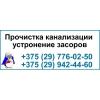 д.   Подгай - САНТЕХНИКА ПРОФЕССИОНАЛЬНО,   санузлы под ключ
