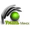 Перенос Установка Ремонт электрики в Минске - Высококвалифицированным специалистом компании «Умань».