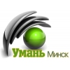 Вызов электрика в Минске Цены -  - Высококвалифицированными специалистами компании «Умань».