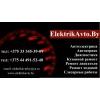 Замена стойки стабилизатора в Минске