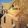 ОСБ (ОСП,   OSB)    плита разных толщин (9,   10,   12,   15,   18,   22 мм)