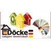 Немецкий сайдинг Дёке от официального дистрибьютера