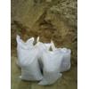 Песок, цемент, керамзит для стяжки пола. Доставка. Грузчики. Низкие цены